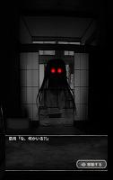 Screenshot 4: 逃離Ayaka