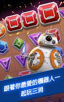 Screenshot 1: 星際大戰七部曲:原力覺醒