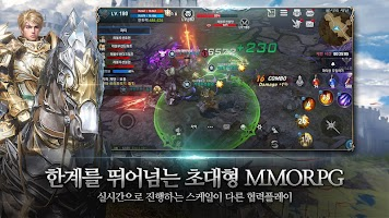 Screenshot 3: Lineage 2: Revolution | Korean