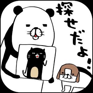 Icon: パンダと犬の〇〇を探せだよ!