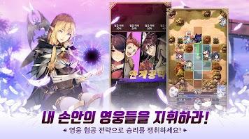 Screenshot 3: 나선영웅전 | 한국버전