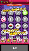 Screenshot 4: 萌萌機器人-Touch!!-
