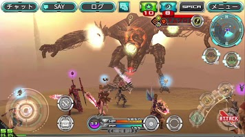 Screenshot 2: RPGステラセプトオンライン