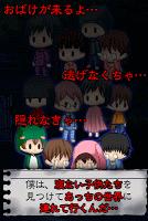 Screenshot 3: 脱出ゲーム 謎解き 寝ない子、誰だ