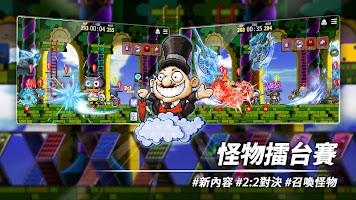 Screenshot 3: 楓之谷M/冒險島M | 國際版