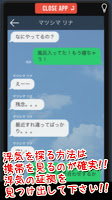 Screenshot 2: 謎解き・脱出ゲーム:マヂヤミ彼女 〜リアルホラー系ゲーム〜
