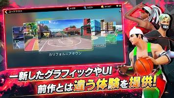 Screenshot 4: シティダンク2