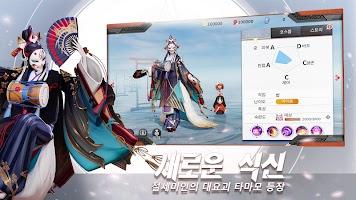 Screenshot 4: 결전!헤이안쿄 | 글로벌버전