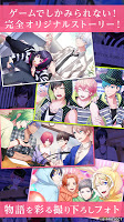 Screenshot 3: B-PROJECT 無敵*危險