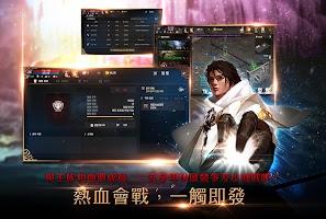Screenshot 3: 天堂M (繁中版)