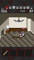 Screenshot 3: やばたにえん - 脱出ゲーム