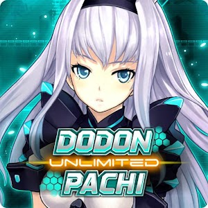 Icon: 怒首領蜂 Unlimited