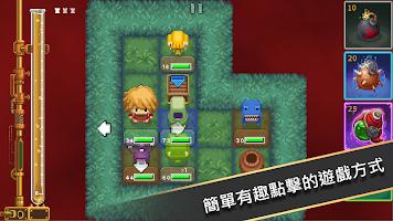 Screenshot 2: 卡與地下城