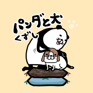 Icon: 熊貓與狗的休息