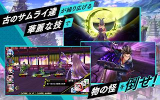 Screenshot 3: 忍者噩夢