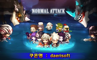 Screenshot 4: 평타의 신:인디어벤져스