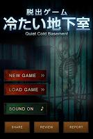 Screenshot 4: 逃離寒冷地下室
