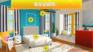 Screenshot 3: 房產兄弟家居設計