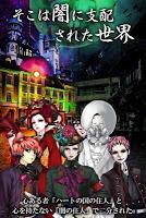 Screenshot 3: 앨리스와 어둠의 여왕 | 일본판