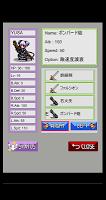 Screenshot 4: とつげきダンジョン!α