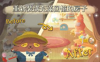 Screenshot 4: 奇喵的畫家