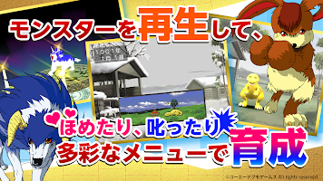 Screenshot 2: 怪獸農場 Monster Farm