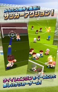 實況POWERFUL 足球
