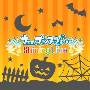 Icon: Utano☆Princesama: Shining Live | Japanese
