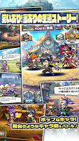 Screenshot 2: 브레이브 판타지아 | 일본판