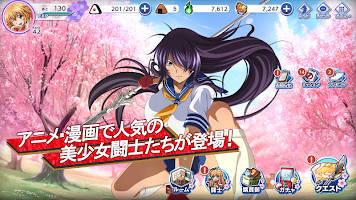 Screenshot 2: 一騎當千 Extra Burst