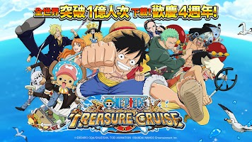 Screenshot 1: LINE: ONE PIECE 秘寶尋航