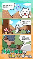 Screenshot 2: 貓與祕密寶藏