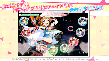 Screenshot 2: Love Live! School Idol Festival  (JP)