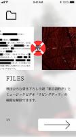 Screenshot 3: 新言語秩序 amazarashi 武道館公演