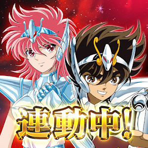 Icon: 聖鬥士星矢 ZODIAC BRAVE  | 日版