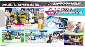 Screenshot 3: 新網球王子RisingBeat | 日版