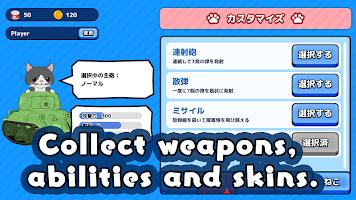 Screenshot 4: Cat Tanks