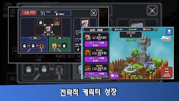 Screenshot 3: Make Your Hero