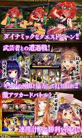 Screenshot 2: 戦国武将姫-MURAMASA-