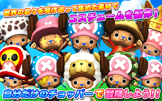 Screenshot 3: One Piece: Run, Chopper, Run! | Japanese