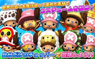 Screenshot 3: 海賊王 奔跑吧喬巴! | 日版