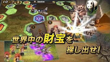 Screenshot 4: 大航海時代6