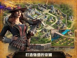 Screenshot 3: 火器時代 (Guns of Glory)