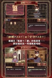 監獄少年 官方中文版