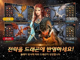 Screenshot 2: King of Avalon: 멀티 플레이어 육군 전략 전쟁 | 전설 왕