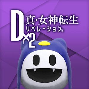 Icon: D×2 진여신전생 레버레이션 | 일본버전