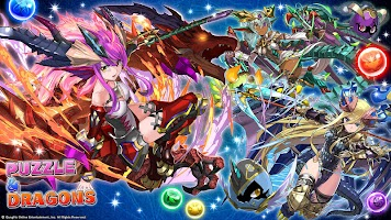 Screenshot 1: パズル&ドラゴンズ(Puzzle & Dragons)