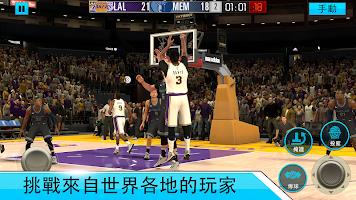 Screenshot 1: NBA 2K Mobile