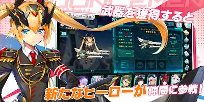 Screenshot 4: 戦女物語:ヴァルキリーヒーローズサガ