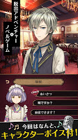 Screenshot 1: 黃昏旅店 (日版)